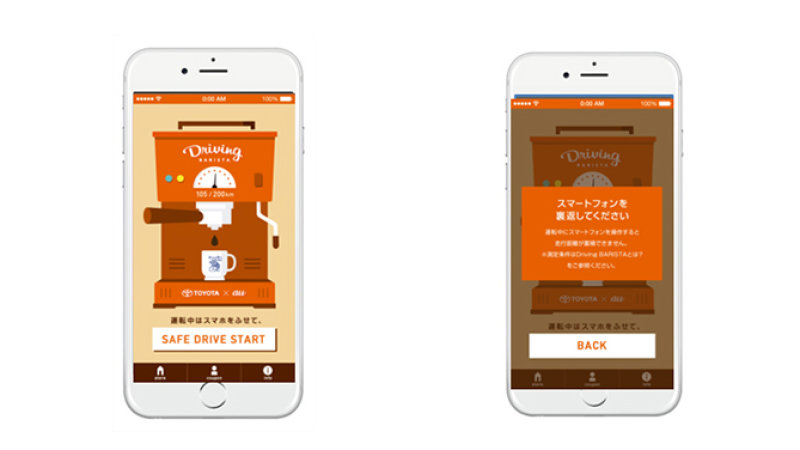 Three companies including Toyota, KDDI Corporation, and coffee company Komeda will launch an app