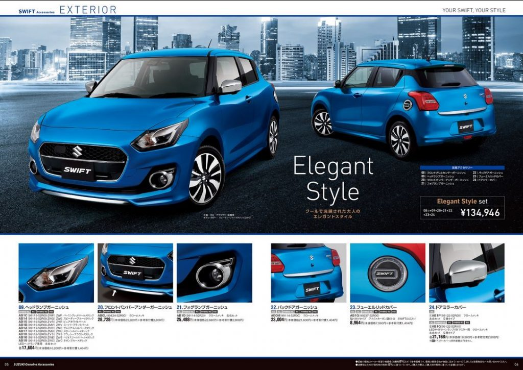 2017 Suzuki Swift's accessories revealed in Japan