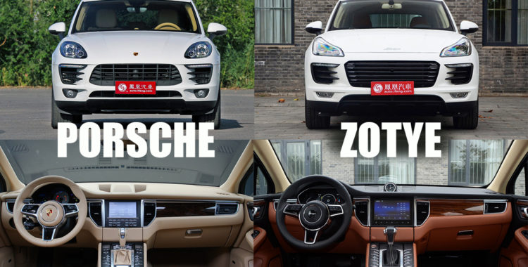 Used Car Ad >> How to make Porsche Macan from Zotye SR9
