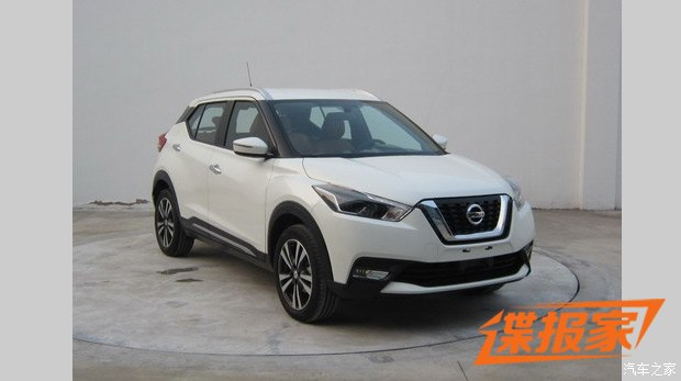 Nissan Kicks crossover spotted in a lower trim in China
