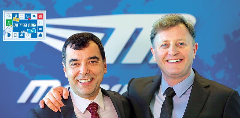 Intel buys self-driving tech firm MobilEye for $15.3 billion