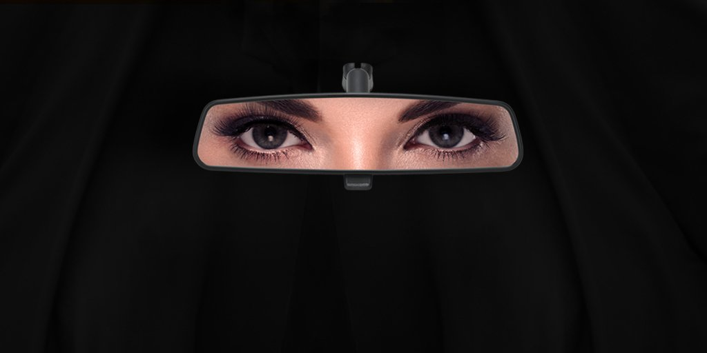 Automakers Rush To Woo Women Drivers In Saudi Arabia