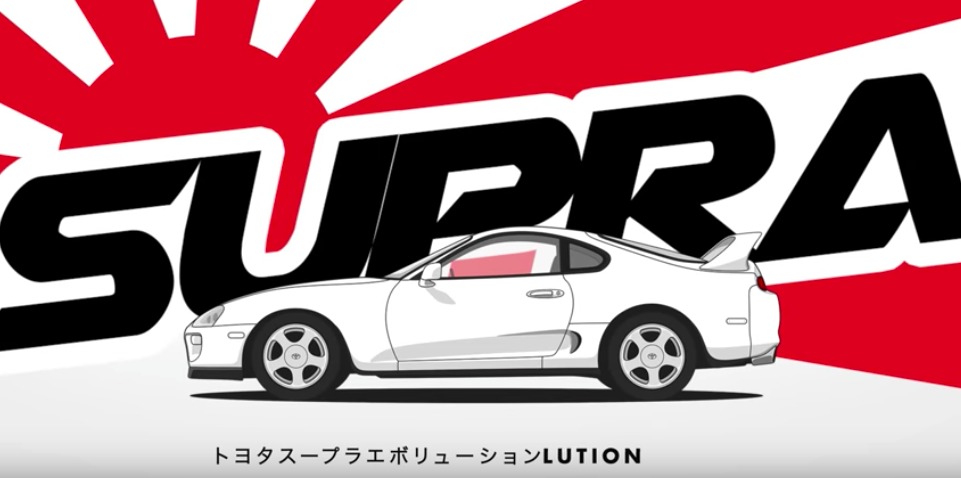Watch The Toyota Supra Evolve From Celica To Supercar