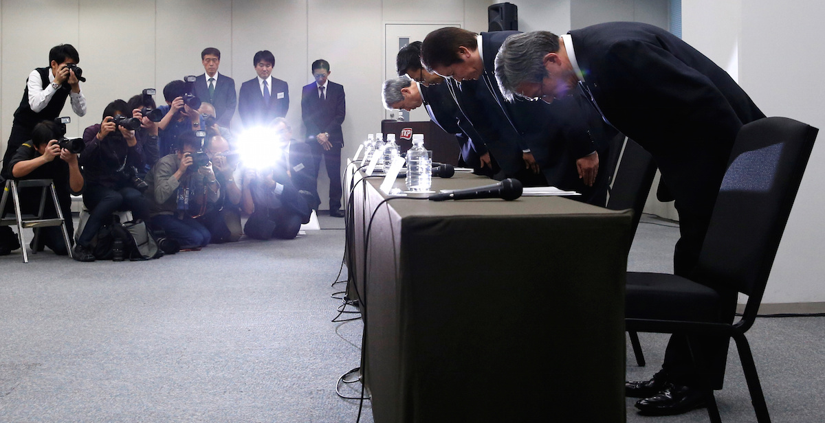 Mitsubishi Materials says over 200 customers could be affected by data falsification