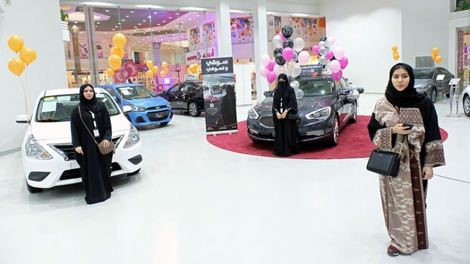 Saudi women-only car show opens, now that they can drive