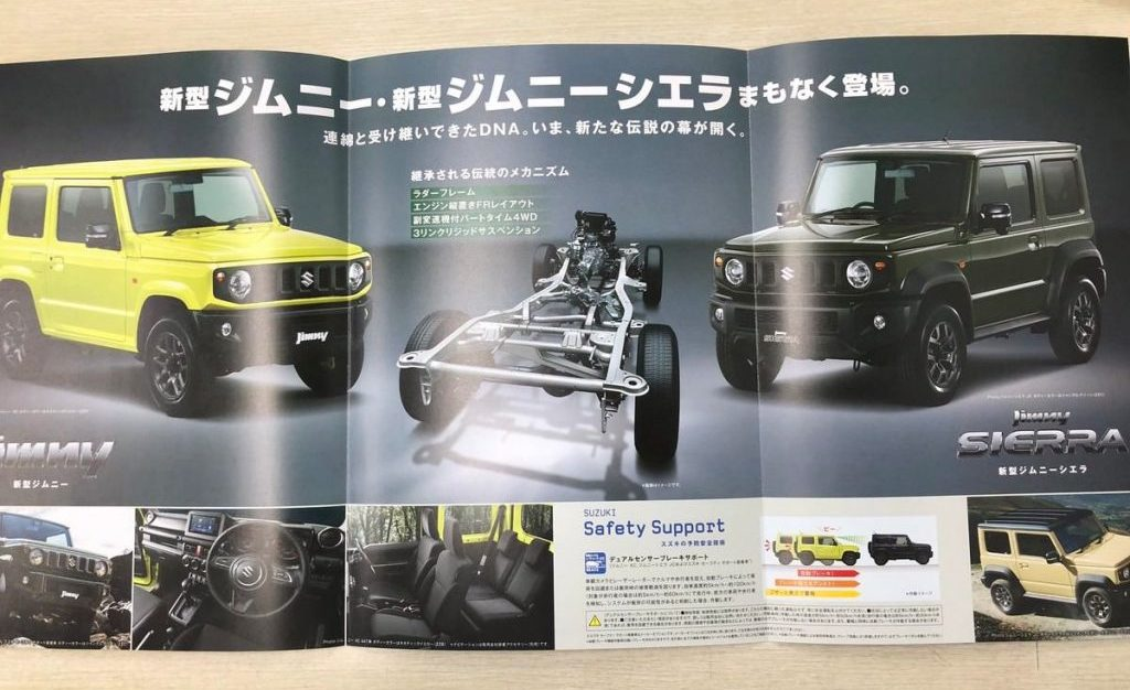 Suzuki showrooms in Japan run out of Jimny catalogues now