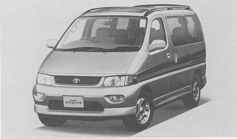 Toyota Hiace 'Regius' nameplate to be revived in 2020