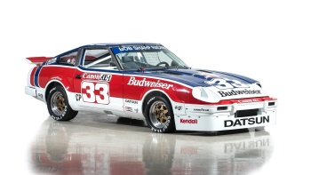Paul Newman's national-champion 1979 Datsun 280ZX is for sale