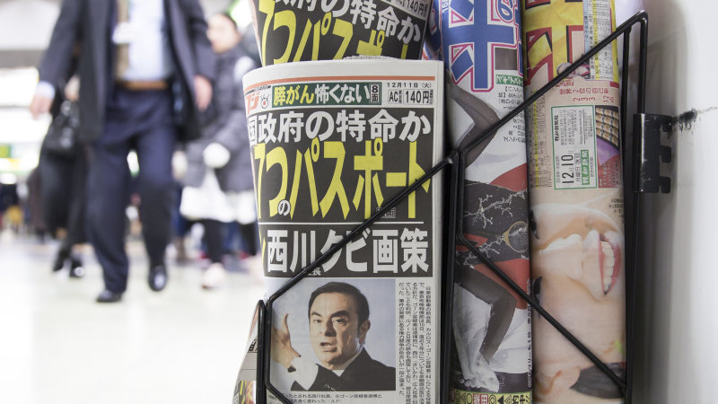 Ghosn's first jail interview: I was the victim of 'plot and treason'