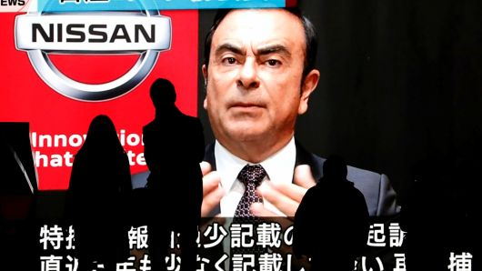 Carlos Ghosn's detention extended over fresh allegations