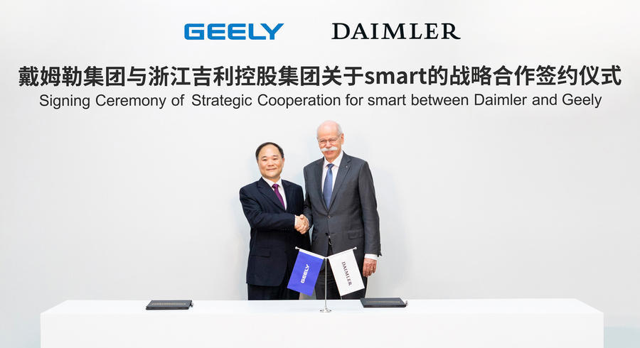 Geely and Mercedes complete Smart joint venture in China
