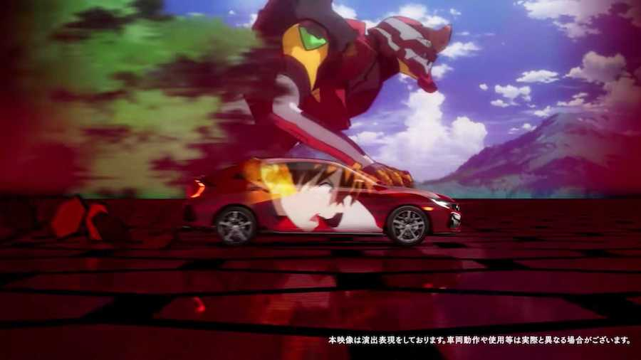 Honda Civic Goes Anime In New Ads With Giant Robot Series Evangelion