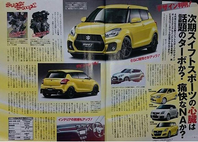 New Images Show 2017 Suzuki Swift Sport In Yellow Shade