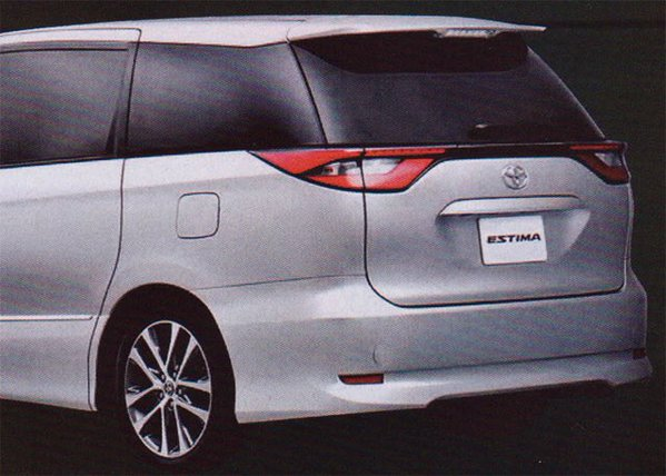 New Leaks Reveal The Rear And Interior Of The 2017 Toyota Previa