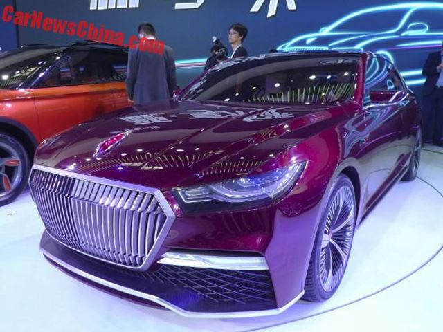 5 Chinese Automaker Design Rip-Offs From Beijing 2016