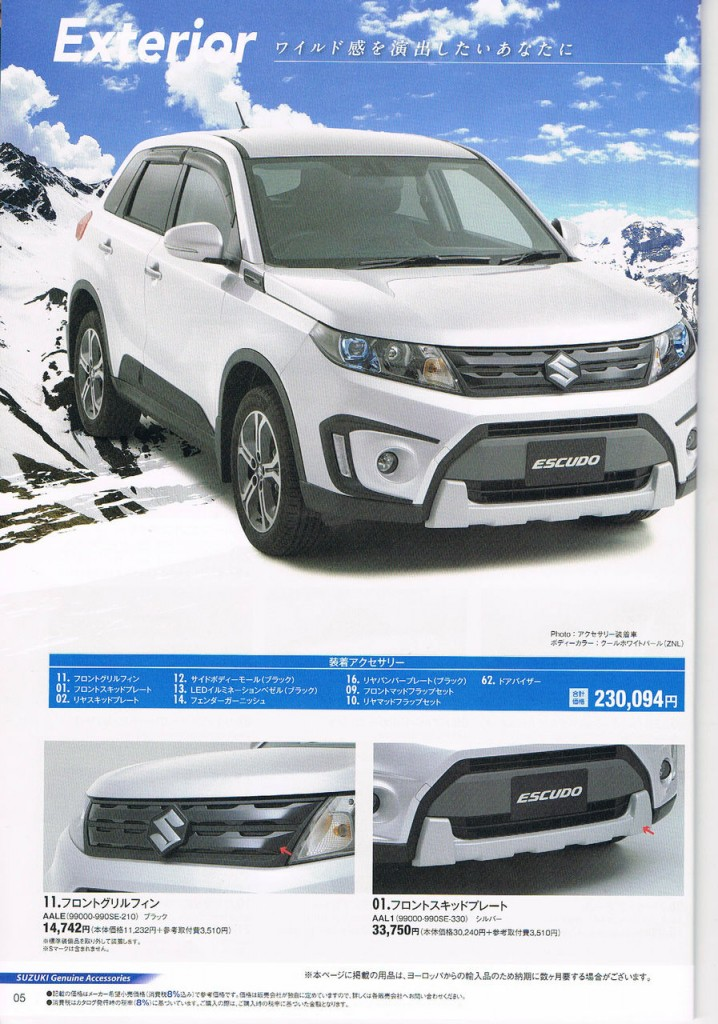2016 Suzuki Vitara (Escudo) for Japan Brochure Leaks
