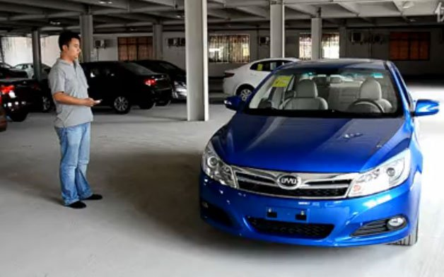 New Chinese Car Can Be Driven By Remote Control