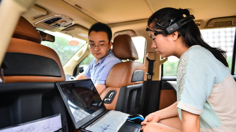 Chinese University Builds Brain-Controlled Car