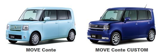 Toyota launches Pixis Space; first kei cars are Daihatsus in drag