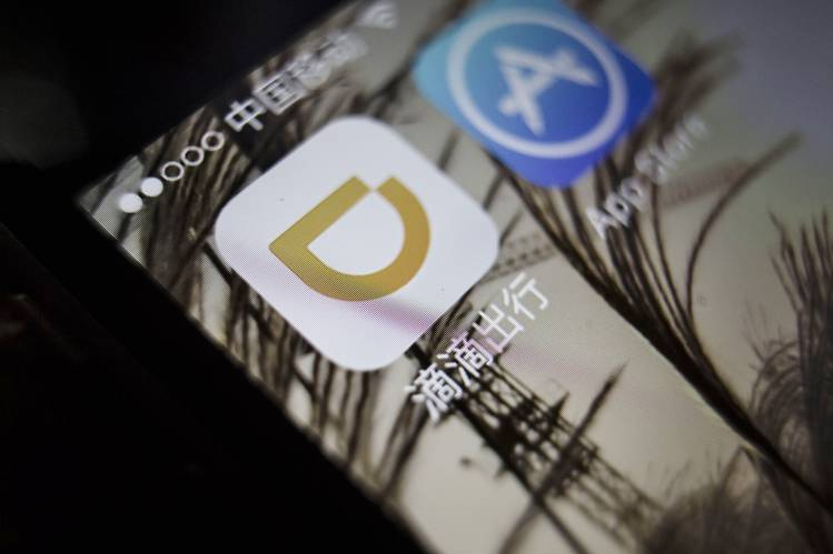 China's Uber Rival Didi Adds Insurer To List Of Powerful Investors