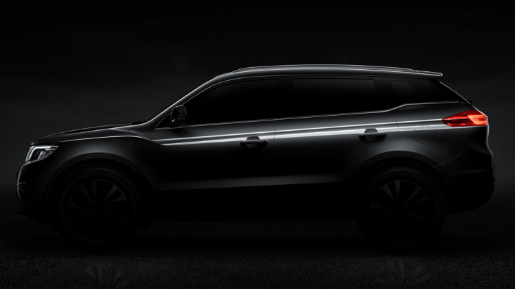Geely New SUV Teaser