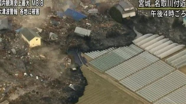 Toyota, Honda, Subaru and Nissan close factories cause of Japanese earthquake