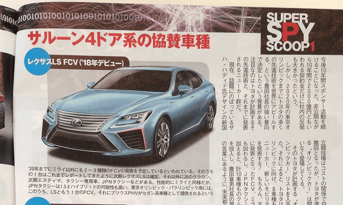 Lexus plans to launch a fuel cell LS around 2018, Japan's Best Car magazine reported this summer.