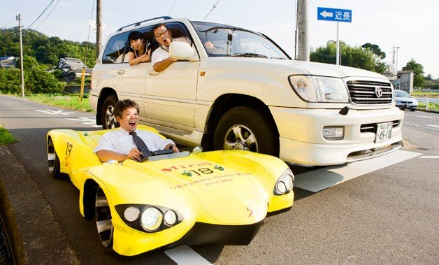 Check Out The New Lowest Car In The Guinness Book Of World Records