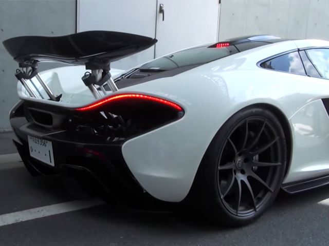 Is This McLaren P1 the Most Badass Car in Japan?