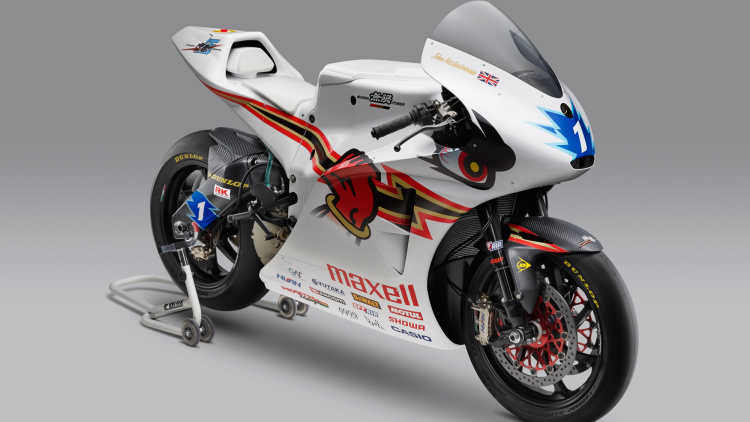 See (And Hear) The Mugen Shinden Go