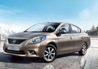 New global sedan was unveiled by Nissan at Guangzhou