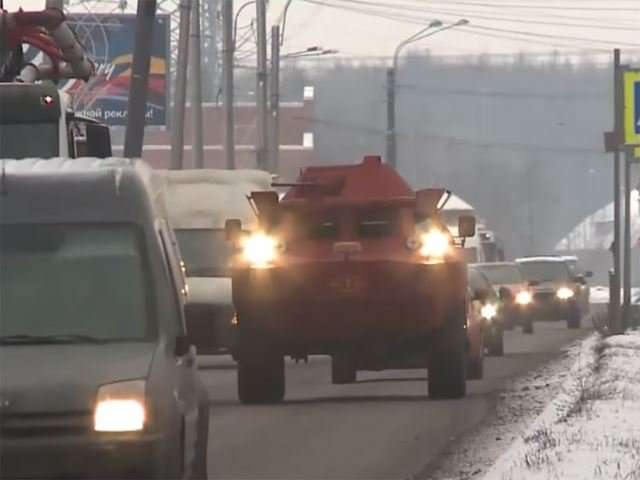 Armored Reconnaissance Vehicle Being Used as Taxi in St. Petersburg Because Russia