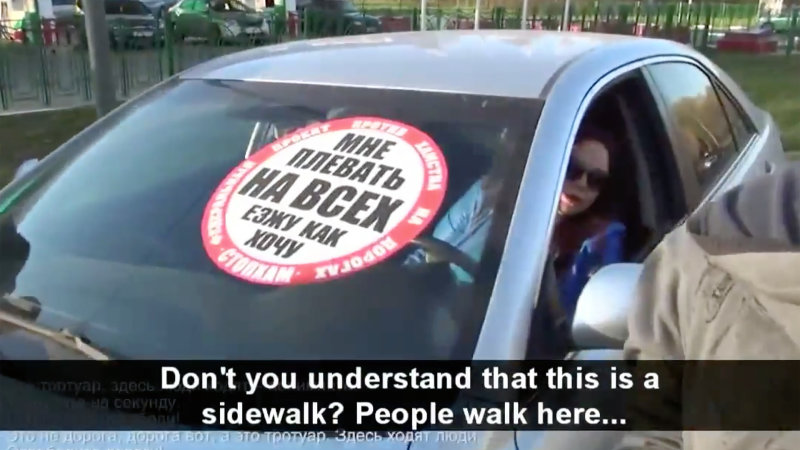 Russian 'Stop a d-bag' Movement Aims to Curb Really Bad Drivers