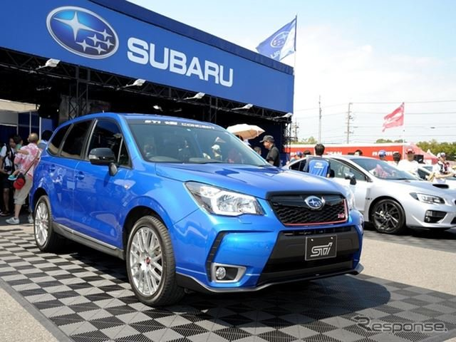 Subaru Shows Off Forester STI tS Concept in Japan