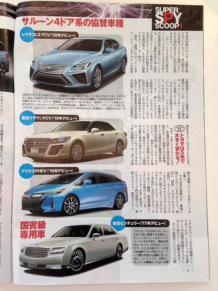 Japanese magazine Best Car reported Toyota would launch a string of models to capitalize on..