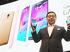 Samsung Unveils Galaxy Note 4