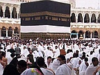Prices of Tickets for the Hajj Changes from Rs 45 000 to Rs 39 0000
