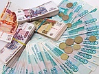 Russian Ruble Suffers Steepest Drop in 16 Years
