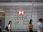 HSBC Decides The Grass is Still Greener in London