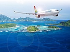 Air Seychelles Schedules More Flights to Mumbai and Mauritius