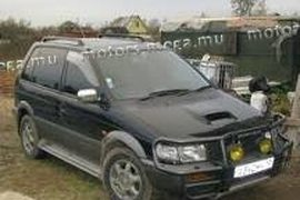 1995' Mitsubishi Space Gear LOOKING TO BUY RVR!!!