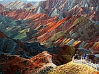 Picture of the Day: Zhangye Danxia Landform