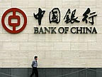 La Bank of China s'Implante à Maurice d'ici la Fin de l'Année