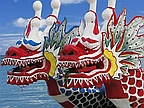 Dragon Boats Festival: The 8th Edition at June 24