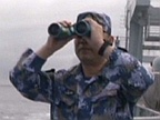 Malaysia Airlines Flight 370: Australian Ship Picks Up Signals