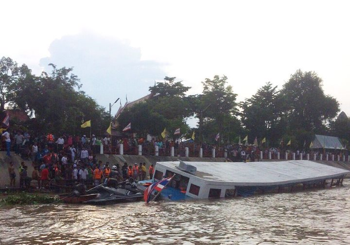 At least 100 passengers were on the boat which was capsized in Ayutthaya which killed at least 26