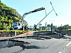 The Ring Road Gutted: Contractors Assume