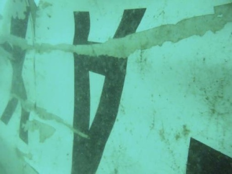What is believed to be wreckage from crashed AirAsia flight QZ8501 in the Java Sea is pictured