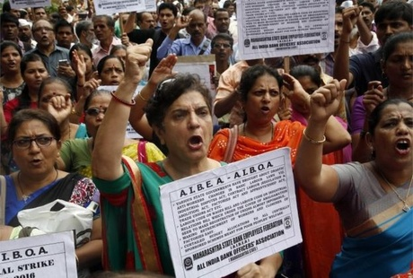 Government workers participated in a protest in Mumbai