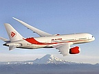 Air Algerie Plane Carrying 116 People from Burkina Faso Missing